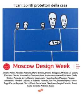 Object Ton Pret at Moscow Design Week.
